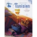 PDF Crochet Tunisien